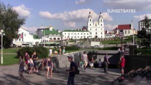 BELARUS TOURIST VISA