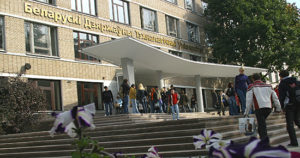 ENGINEERING UNIVERSITIES IN BELARUS